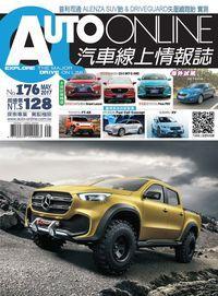 Auto-Online汽車線上情報誌 [第176期]:普利司通Alenza suv胎,driveguard失壓續跑胎 實測