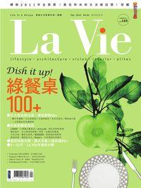 La Vie [第94期]:綠餐桌100+