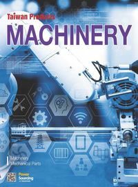Machinery [2017]