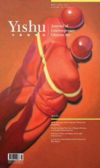Yishu典藏國際版 [第80期]:Artist Features: Chen Chieh-jen, Zhang Dali, Zhang Hui