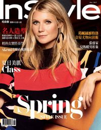 InStyle 時尚樂 [第12期]:Spring style issue