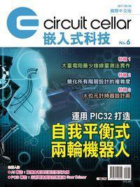 Circuit Cellar嵌入式科技 國際中文版 [Isuue 6]:自我平衡式 兩輪機器人