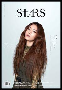 Stars生活美學誌 [第8期]:田馥甄HEBE