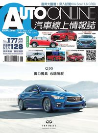 Auto-Online汽車線上情報誌 [第177期]:BMW 4系列改款