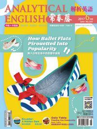 常春藤解析英語雜誌 [第347期] [有聲書]:How Ballet Flats Pirouetted Into Popularity 舞入日常生活中的芭蕾平底鞋