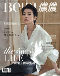 Bella儂儂 [第397期]:賴雅妍 簡單生活 the simple life