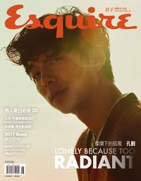 ESQUIRE君子時代 [第142期]:燦爛下的孤獨 孔劉 Lonely because too radiant
