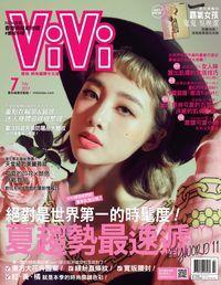 ViVi唯妳時尚國際中文版 [第136期]:絕對是世界第一的時髦度! 夏趨勢最速遞
