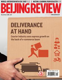 Beijing review 2017/6/1 [Vol.60 No.22]:DELIVERANCE AT HAND