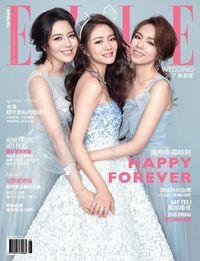 ELLE Wedding [2017春夏號]:HAPPY FOREVER