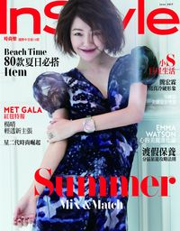 InStyle 時尚樂 [第13期]:Summer Mix&Match