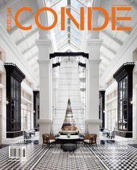 當代設計CONDE [第289期]:新開幕酒店