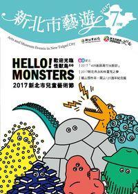 新北市藝遊 [2017年7月號]:Hello! monsters 歡迎光臨怪獸島 2017新北市兒童藝術節