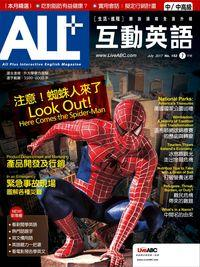 ALL+互動英語 [第152期] [有聲書]:注意!蜘蛛人來了 Look out! here comes the Spider-man