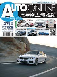Auto-Online汽車線上情報誌 [第178期]:HONDA CR-V
