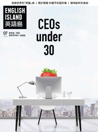 英語島 [ISSUE 44]:CEOs under 30