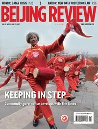 Beijing review 2017/6/29 [Vol.60 No.26]:KEEPING IN STEP