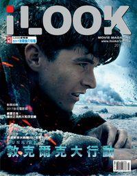 iLOOK 電影雜誌 [2017年07月]:敦克爾克大行動