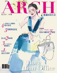 雅趣ARCH [第330期]:More than Office