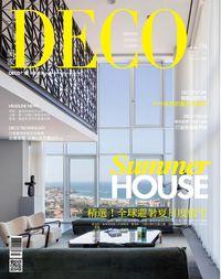 DECO居家 [第176期]:Summer HOUSE