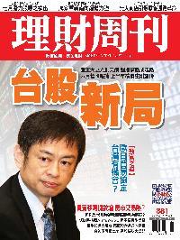 理財周刊 2017/07/14 [第881期]:台股新局