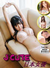 J°Cute 日本女優 [第94期]