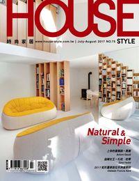 時尚家居 [第75期]:Natural & Simple
