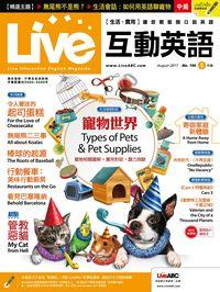Live互動英語 [第196期] [有聲書]:寵物世界 Types of pets & pet supplies