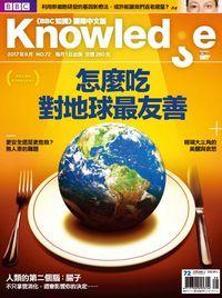 BBC 知識 [第72期]:怎麼吃對地球最友善