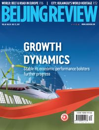 Beijing review 2017/7/27 [Vol.60 No.30]:GROWTH DYNAMICS