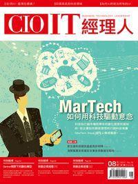 CIO IT經理人 [第74期]:MarTech 如何用科技驅動意念