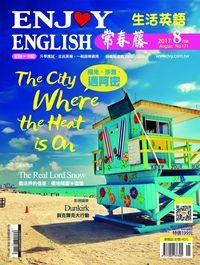 常春藤生活英語雜誌 [第171期] [有聲書]:The City Where the Heat is On 陽光.沙灘.邁阿密