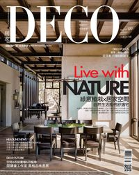 DECO居家 [第177期]:Live with NATURE