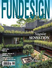 瘋設計Fun Design [第19期]:Singular sensation
