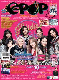 epop (Malay) [Issue 96]