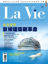 La Vie [第95期]:未來世界 氣候建築革命