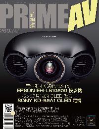 Prime AV新視聽 [第269期]:750萬台幣的曠世巨作 KEF Muon首度來台演出