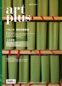 art plus (Taiwan) [第71期]:十年之約 : 敏斯特雕塑展