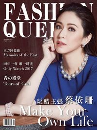 FASHION QUEEN時尚女王