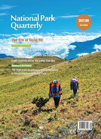 National Park Quarterly 2017.09 (autumn):The era of Gung Ho