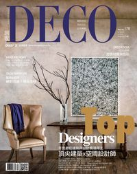 DECO居家 [第178期]:Top Designers 頂尖建築x空間設計師