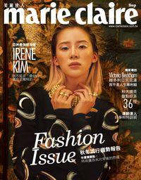 Marie claire 美麗佳人 [第293期]:Fashion issue 秋冬流行趨勢報告