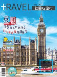 Travel Plus 就醬玩旅行 [2017年9月]:英國