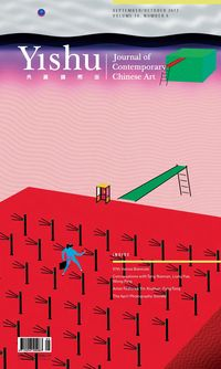Yishu典藏國際版 [第82期]:57th Venice Biennale