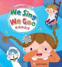 We sing we go [有聲書]. 4