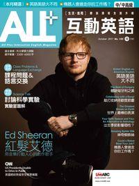 ALL+互動英語 [第155期] [有聲書]:紅髮艾德 用音樂打動人心的創作歌手