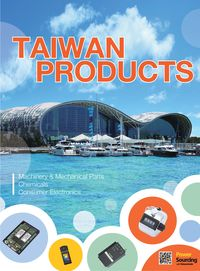 Taiwan Products [2017]