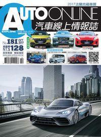 Auto-Online汽車線上情報誌 [第181期]:2017法蘭克福車展