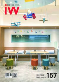iW (Interior world) [Vol. 157]:Design & Detail:Clinic