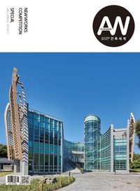 Archiworld [Vol. 267]:New works competition:Special Abel General Architect